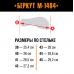 Берцы Беркут  М 1404