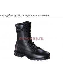 Берцы Фарадей мод. 211, солдатские уставные