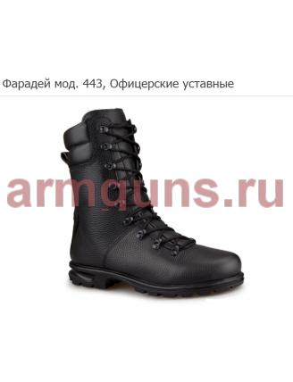 Берцы Фарадей мод. 443, Офицерские уставные