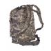 Рюкзак Тактический  40 литров, цвет Цифровой серый (ACUPAT)