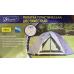 Палатка кемпинговая 6-и местная с тамбуром и навесом Lanyu LY-1910 (360х310х180 см)