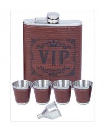 Нержавеющая фляжка c рюмками, VIP 0,53 литра, 18 Oz