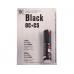 Газовый баллончик Black, 25 мл