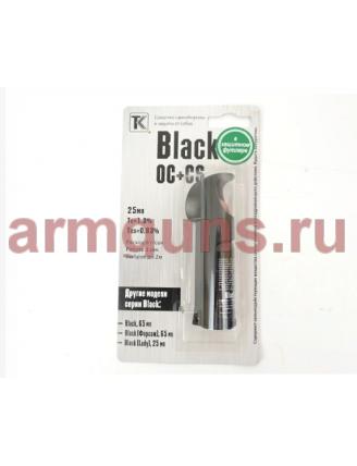 Газовый баллончик Black, 25 мл, в защитном футляре черный
