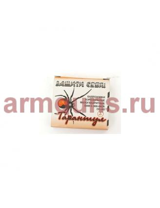 Баллон к удару БАМ-2.000-04CR Тарантул 5 шт уп