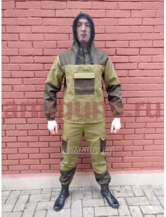 Горка (антимоскитный костюм)