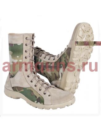 Бизон Вендетта-2 Арт. В-18